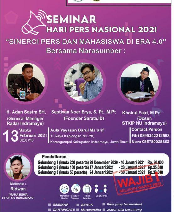 """Seminar Hari Pers Nasional 2021 """"Sinergi Pers dan Mahasiswa di Era 4.0"""""""